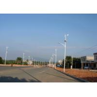 Quality Household Horizontal Axis Windmill Maintenance Free Installation With Hydraulic Tower wholesale