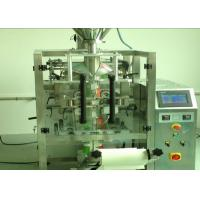 Vertical Form Fill Seal Pouch Packing Machine for Dry Fruits / Pulses / Peas 1 -10 KG