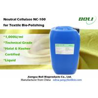 Quality Superior Stability Enzymes In Textile Industry , Bio Polishing Enzyme Neutral Cellulase wholesale
