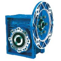 Quality Worm Shaft Reducer Steering Gear Box Worm Gear Reducer for Industrial NMRV Series wholesale