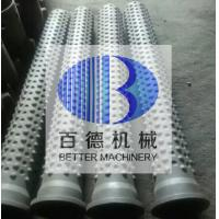 Quality Silicon Carbide Products , Self Recuperative Gas Burner Heat Exchanger wholesale
