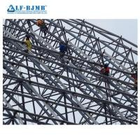Quality Prefab Waterproof Large Span Steel Space Frame Structure Coal Storage Shed wholesale
