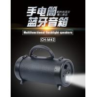 Quality CH-M42 medium barrel with flashlight bluetooth speaker (call, music player) / TF / FM / USB / AUX / built-in battery / wholesale