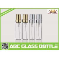 Quality Wholesale CE/ISO 5ml Tubular Glass Vial, 5ml Glass Bottle With Aluminum Pump Sprayer wholesale
