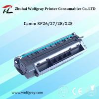 China Compatible for Canon EP-X25 color toner cartridge on sale
