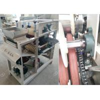 Soaked Chick Peas Peeling Machine for Sale