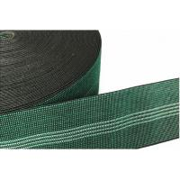 China High Tenacity Elastic Outdoor Furniture Webbing For Sofa Furniture Accessories on sale