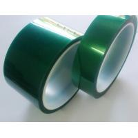 Quality PET film Dark Green High Temperature Resistant Tape Masking Insulation No Printing wholesale