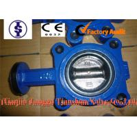 China Cast Iron Wafer Butterfly Valves With Electric / Pneumatic Actuator For Industrial on sale