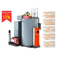 Quality High Efficiency Vertical Gas Fired Steam Heat Boilers With Automatic Control System wholesale