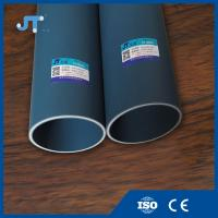 Quality High quality PP insulation pipe for drainage system wholesale