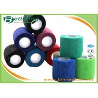 China Breathable Elastic Adhesive Bandage Tape Self Adhesive Colorful Waterproof Protection on sale