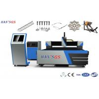 Quality 3~5MM Stainless Steel Laser Cutting Machine , 500W to 3000W CNC Metal Laser Cutter wholesale
