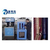 China Small Capacity Semi Automatic Bottle Blowing Machine For 18.9L PET Bottles on sale