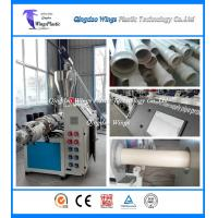 Quality Professional Plastic PVC / UPVC Pipe Making Machine Customized ISO / CE wholesale