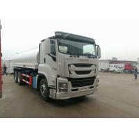 China ISUZU Commercial Water Truck , 6x4 20CBM Water Container Truck For Water Delivery on sale