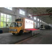 Quality Waterproof P8mm Mobile Truck LED Display Wide Viewing Angle IP65/IP54 wholesale