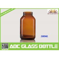 Quality Free Sample 500ML Custom Small Tablet Amber Glass  Bottle wholesale