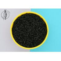 Quality 0.9mm Activated Carbon Particle wholesale