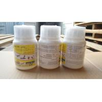 Cheap 62-73-7 DDVP 50% EC Household Pesticides For Ciarid And Phorid Flies for sale