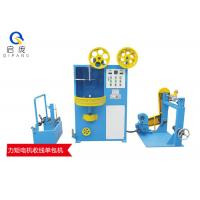 China Flame Proof Wire And Cable Spool Winder 3.5 Kw Power 300M/Min Production Capacity on sale