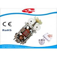 Quality HC55 Series AC Universal Motor For Hand Mixer Motor / Eggbeater Of Kitchen Appliance wholesale