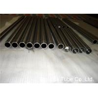 Quality UNS R50250 Titanium Pipe ASME SB338 , Titanium Grade 1 SS Seamless Pipes wholesale