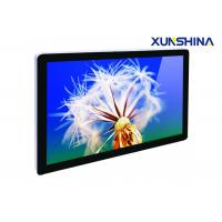 Quality Wall Mounted Exhibition Digital Video Player / Touch Screen Electronic Digital Signage wholesale