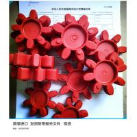 Buy cheap High Strength Flexible Rubber Coupling Pu Spider Coupling Wear Resistant from wholesalers