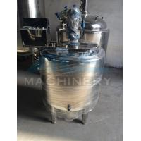 Quality 3000litres Sanitary Ice Cream Mixing Tank double jacketed mixing tank wholesale