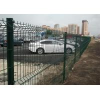 China 50mm*100mm PVC coated Wire Mesh Fence Panels on sale