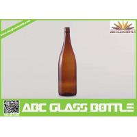 Quality 750ml Antique Amber Wine Glass Bottle,brown wine glass bottle for sale wholesale