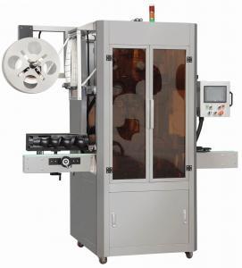 China auto shrink sleeve cutting machine/shrink sleeving cutting machine on sale