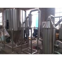 Quality Pigment Centrifugal Egg Powder Spray Drying Machine High Speed Steam Heating wholesale