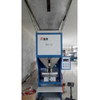 China Auto Weighing Bagging Sunflower Seed Machine 500g - 5kg with HF500 Hot Sealing on sale