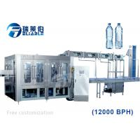 Quality Fully Auto PET Bottle Mineral / Pure Water Filling Machine / Bottling Plant / Equipment wholesale
