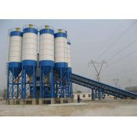 Quality Firmed AAC Powder Grinding Mill Machine / AAC Powder Silo wholesale