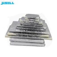 China Ultra Thin Meidicine Vacuum Insulated Panels Thermal Insulation Panels on sale