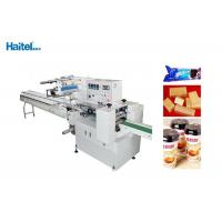 China Intelligent Heat Shrink Packaging Machine , Biscuit Wrapping Machine Less Failure on sale
