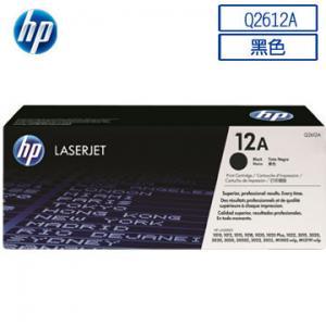 Original Quality HP Q2612A Black Toner #12A Black Toner Q2612A Cartridge