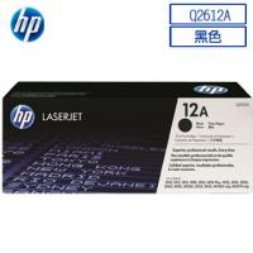 Cheap Original Quality HP Q2612A Black Toner #12A Black Toner Q2612A Cartridge for sale