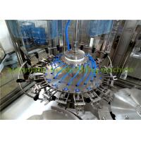 China Electric Automatic Bottling Line Pure Water Washing Filling Capping Machine on sale