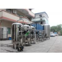 Quality 304 Stainless Steel RO Water Treatment Plant 5000L Per Hour Flow Rate wholesale