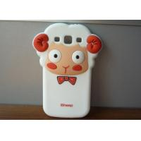 Quality Sheep samsung galaxy 3 i9300 case cover / waterproof case for samsung galaxy s3 i9300 wholesale