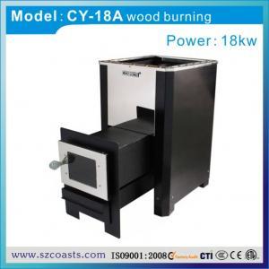China hot selling sauna heater,wood burning stove on sale