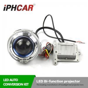 Buy cheap IPHCAR 9-16V High Low Beam 38W Led Projector Lens for Car 60000K Bi Led Lens Xenon Light product