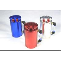 Quality Customized Breather Oil Catch Tank , Engine Oil Catch Can Diesel JBR-1111 wholesale
