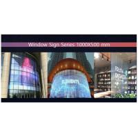 Quality Ultra Slim Full Color Outdoor Advertising Led Display 160000 Pixel / M2 High Refresh wholesale
