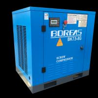 Quality Mini Electric Industrial Screw Air Compressor With Computer Interface Display Control System wholesale