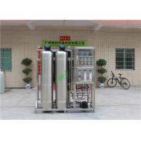 China One Stage Deionized RO Water Treatment System Purifier Drinking Water Plant on sale